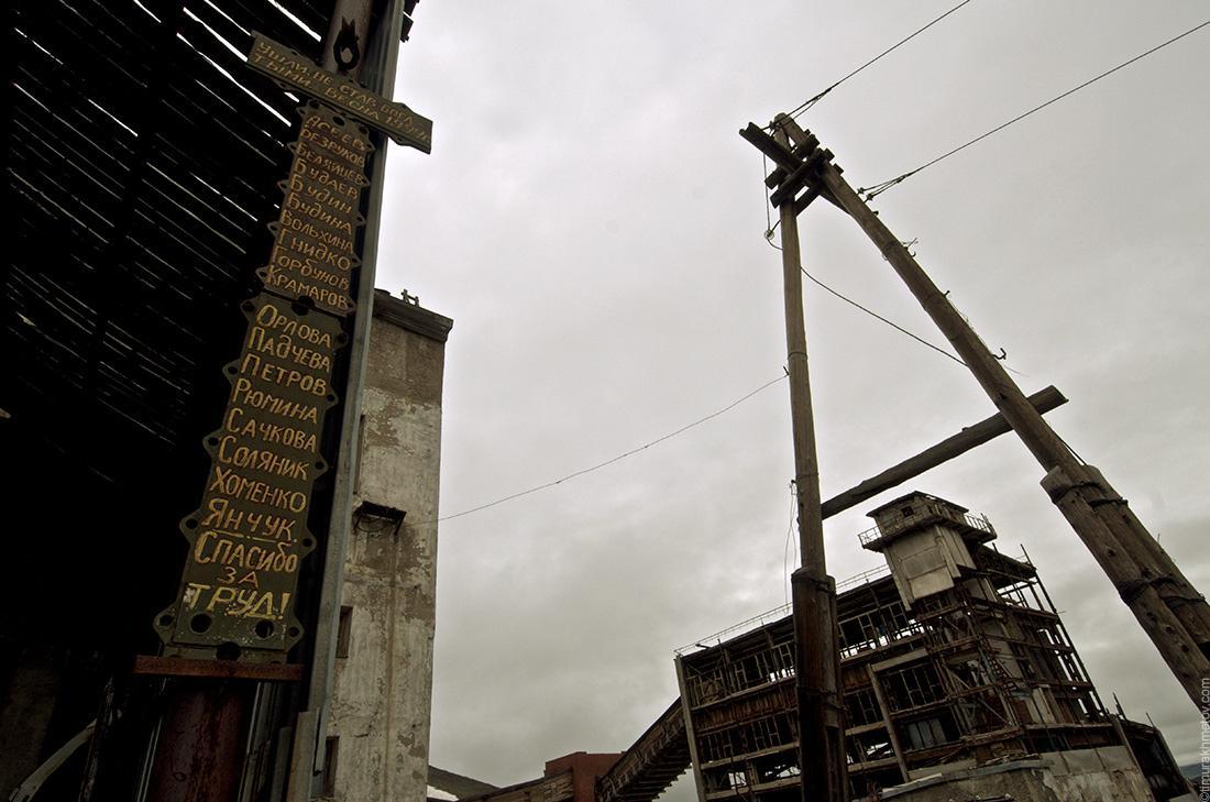 Заброшенный посёлок Иультин. Ушли не став богатыми.