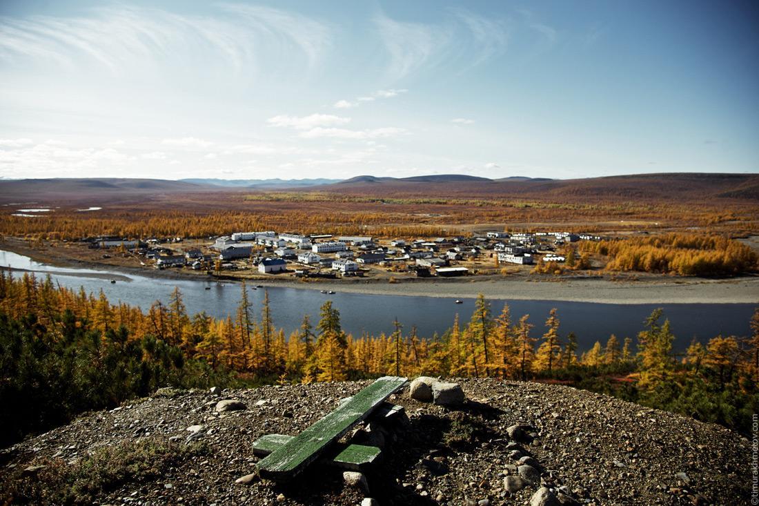Село Илирней на реке Малый Анюй, Чукотка