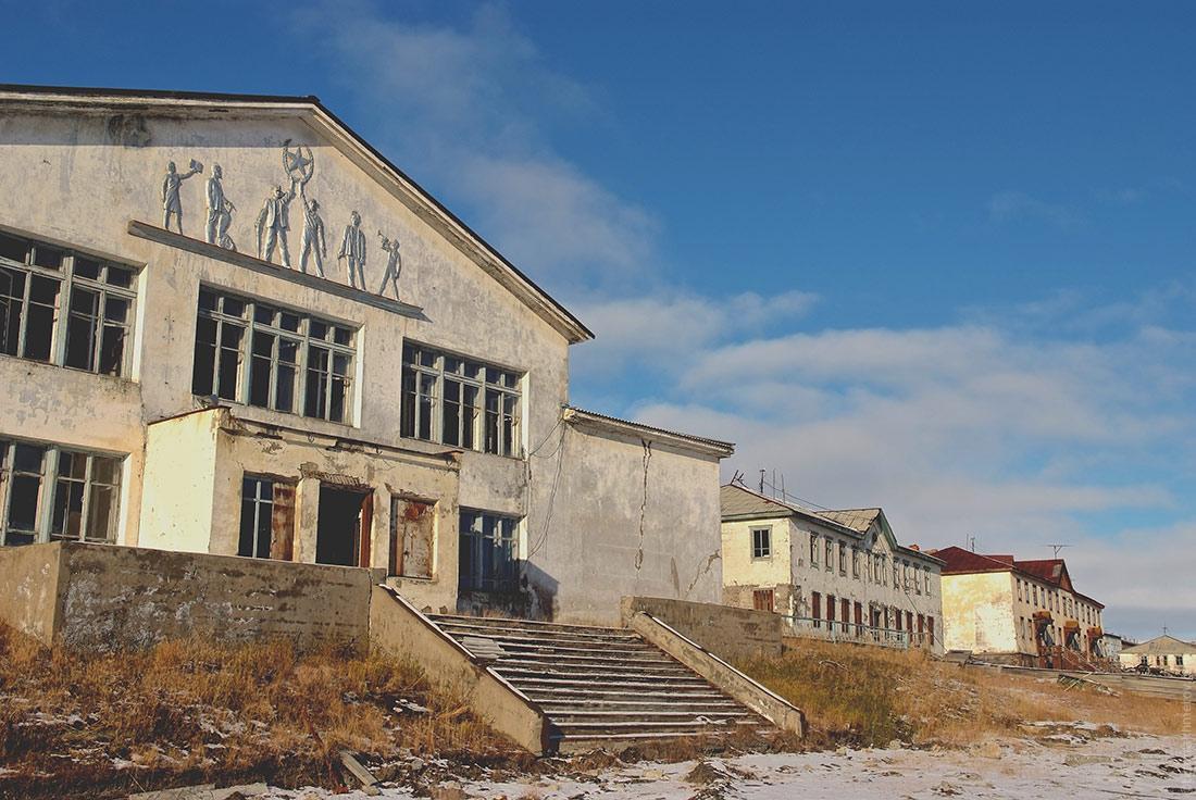 Комсомольский, Чукотка