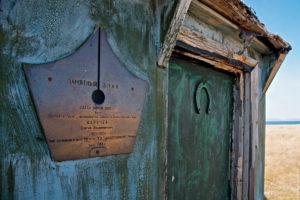 Памятный знак первооткрывателю озера Эльгыгытгын на избе.